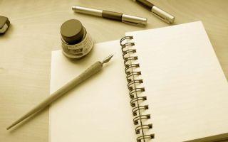 Как Писать Действительно Хорошие Статьи Для Своего Блога.