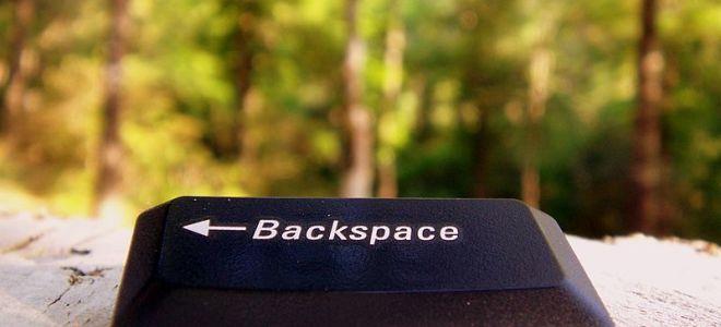 Никогда Не Жмите Клавишу Backspace