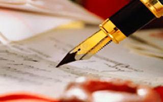 Золотые Правила Блоггинга: Как Научиться Мыслить (И Действовать) Как Журналист