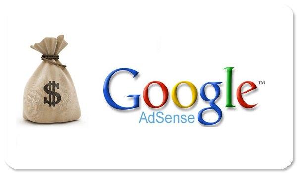 Заработать с Google AdSense